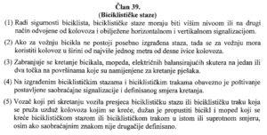 clan-39
